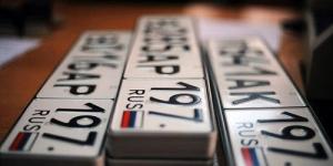 Постановка авто из Беларуси на учет в России
